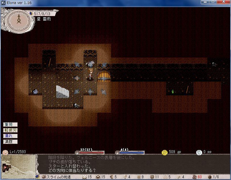 door-destruction (1)
