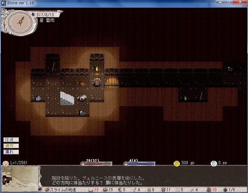 door-destruction (2)