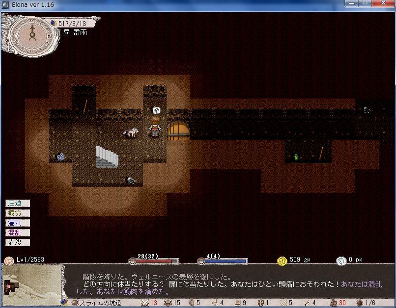 door-destruction (3)