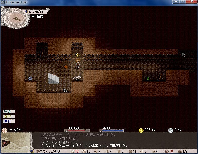 door-destruction (4)