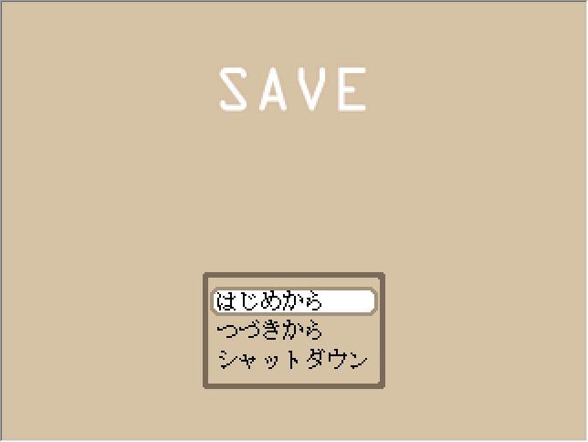 SAVE (1)